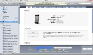 iOSちゅー