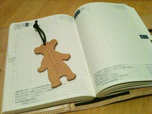 手帳をセットしてみる。
