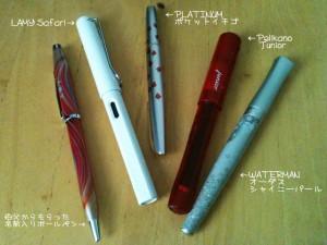 普段愛用している万年筆とボールペン