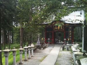 三峰神社 随身門
